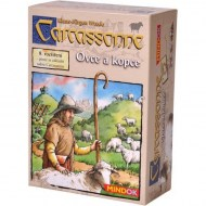 Carcassonne - Ovce a kopce